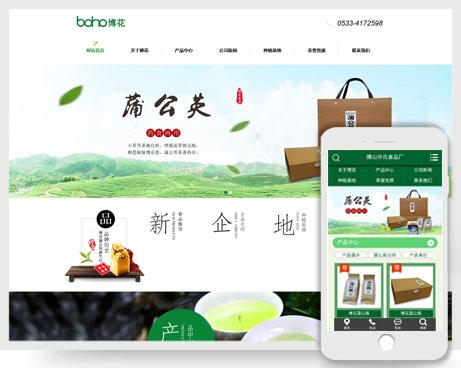 蒲公英茶高端网站