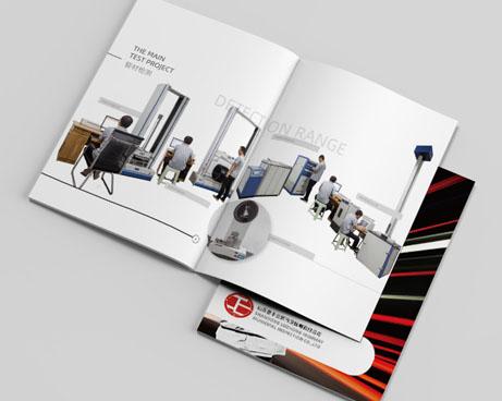 鲁中公路宣传画册设计