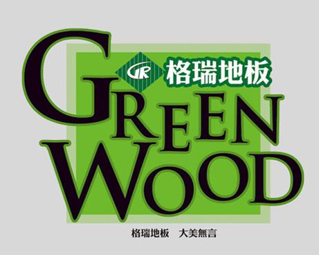 格瑞木业全程策划